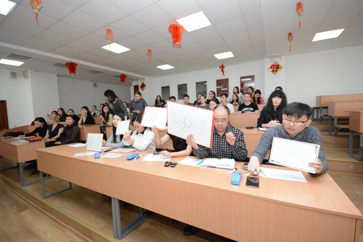 встречают новый изучение восточных языков вузы них