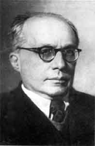 С.Л. Рубинштейн