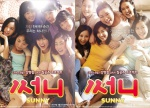sunny-2011-korean-movie1