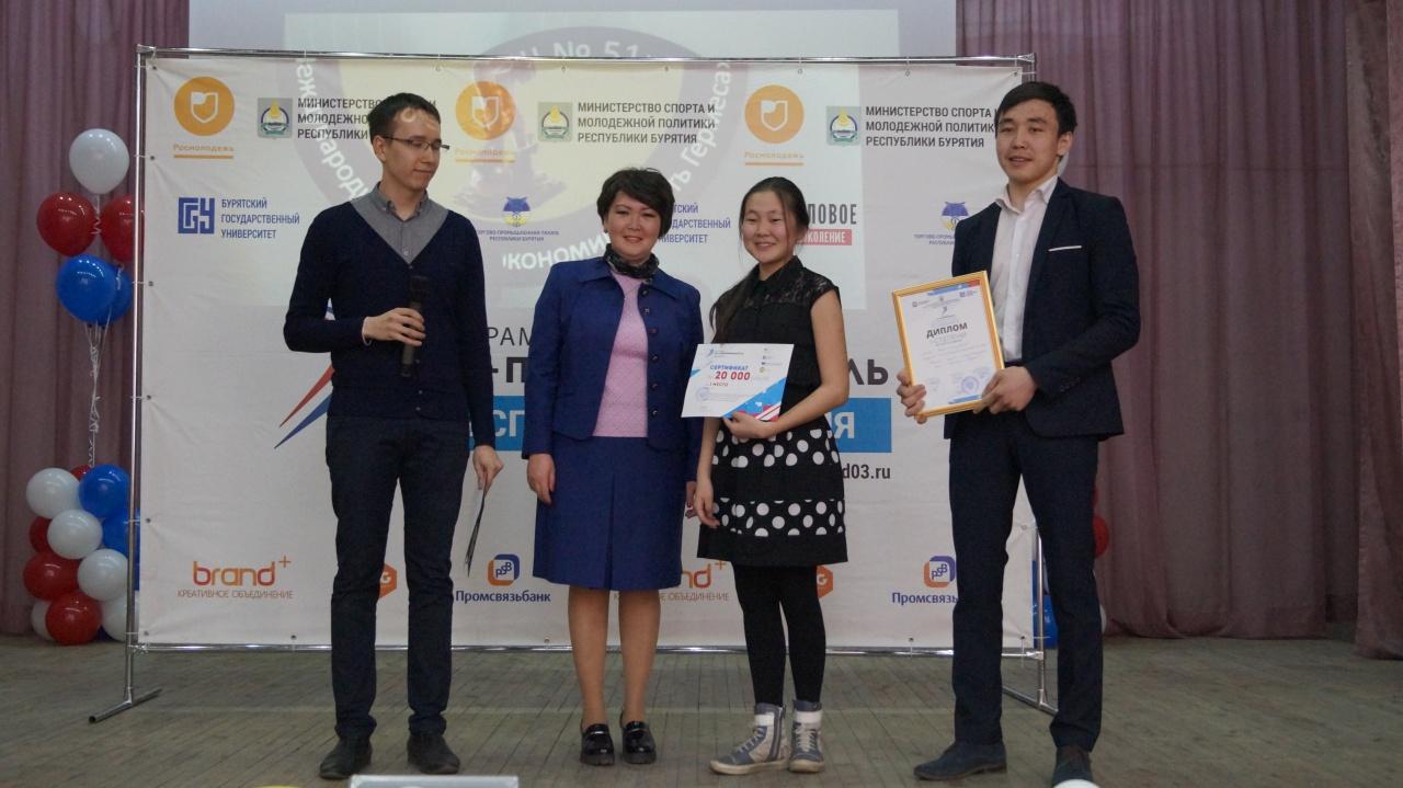 Министерство спорта конкурс