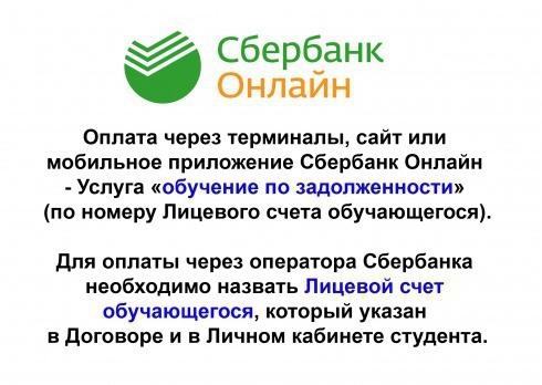 Проверить больничный лист по номеру онлайн в Голицыном